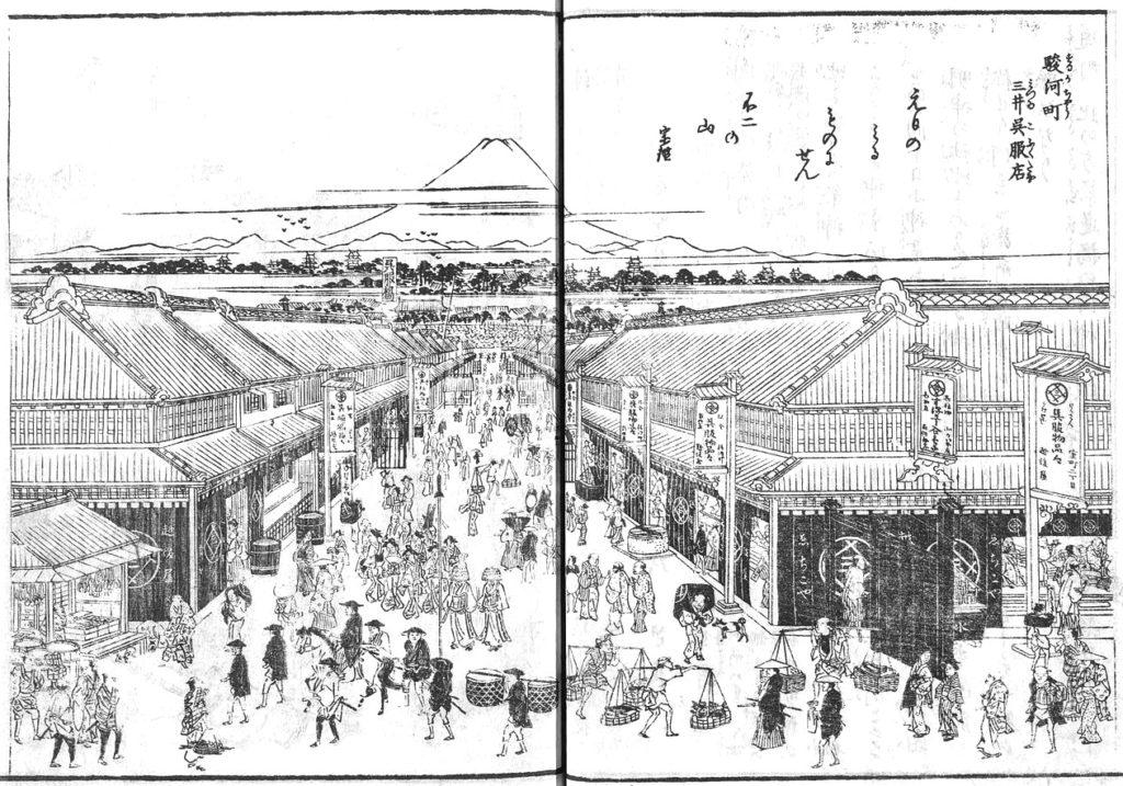 江戸時代の町人(駿河町)