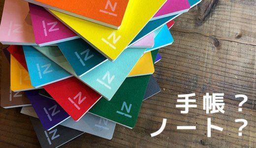 ヨドバシカメラさんでノンブルノートキャンペーン中(2019/08/26)