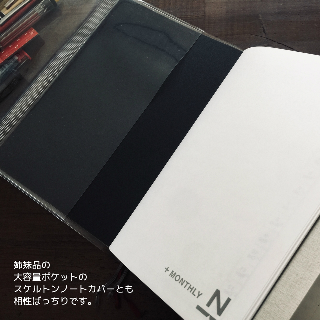 ノートカバーもあります