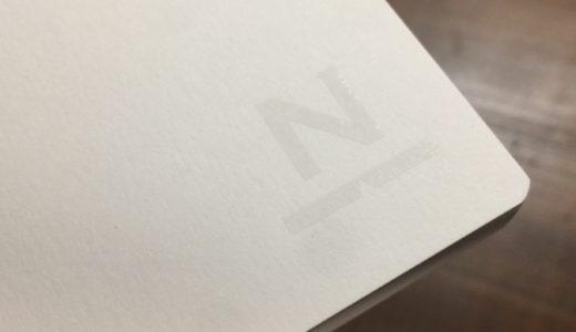 自宅工作に最適なノンブルノートのカスタマイズ用「白」をリリース!(2020/04/09)